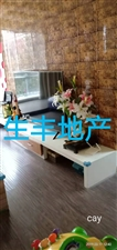 南江花园5室 2厅 2卫97.88万元