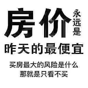 香江豪园3室 2厅 2卫43万元