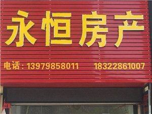 福泰华庭3室 2厅 1卫1500元/月