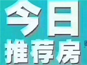 闃冲厜澶ч櫌3瀹� 2鍘� 2鍗�52.8涓囧厓