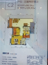 TCC世纪财富中心3室 2厅 2卫68万元