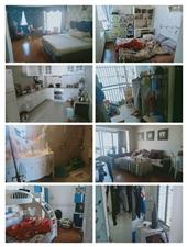 开阳县开州大夏3室 2厅 2卫73.8万元