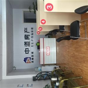 苏润广场3室 2厅 1卫40万元