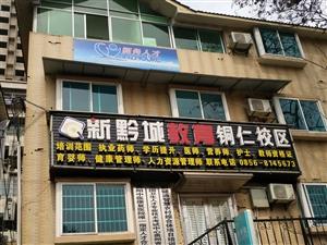 锦江广场9室 3厅 3卫