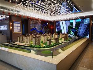 金沙国际娱乐官网县海玉未来城3室 2厅 2卫