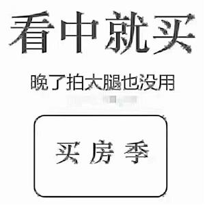 福麒山庄旁3室 2厅 2卫85万元
