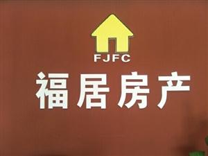 青云紫府3楼141平3室 2厅 3卫102万可贷款