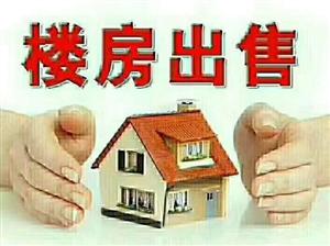 福泽华庭毛坯地暖房三室两厅按揭出售3室 2厅 1卫40.8万元