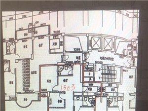 大名城3室 2厅 1卫55万元