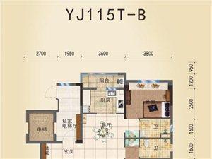 碧桂园S9紫金庄园3室 2厅 1卫60万元
