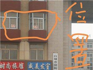 火车站前军分区门口6室 1厅 2卫45万元