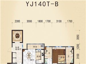 碧桂园紫金庄园3室 2厅 1卫62万元