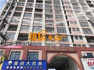 九龙公馆2室 2厅 1卫70万元