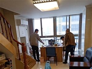 台商大厦2室 1厅 1卫2000元/月