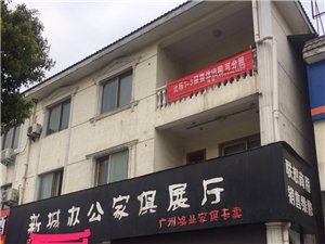 新县商贸城西门