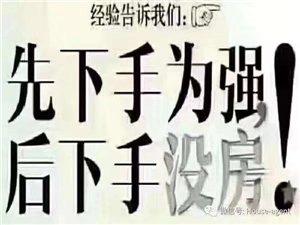 青合锦城3室 2厅 1卫57.4万元