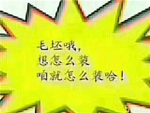 桃江龙城江景房,黄金楼层,园林小区