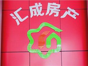 凤山学府2室 1厅 1卫2200元/月