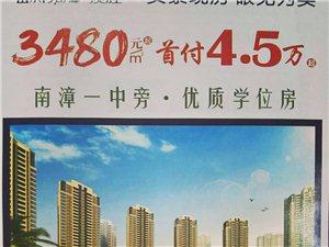 南漳山水传奇第二期开始售卖