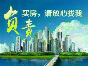 青合锦城3室 2厅 2卫58万元