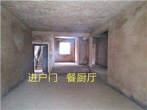 广建社区3室 2厅 2卫29万元