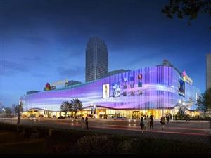 特价商铺!爱琴海购物公园核心地段!升值空间巨大