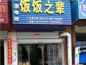九州大酒楼下,店面出租。