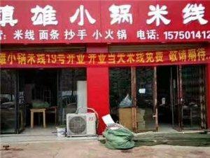 龙腾锦城1室 1厅 1卫