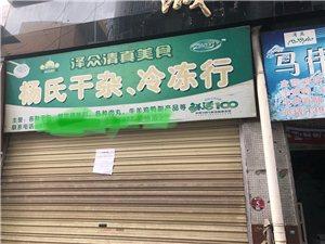 北门菜市门面出租1500元/月