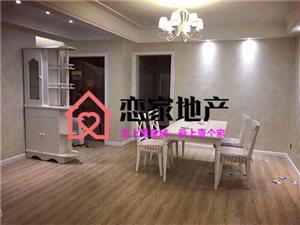 凤林家园2室 2厅 2卫57万元
