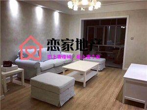 凤林家园2室 精装修 拎包入住带电梯