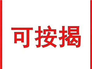 滨河新城3室 2厅 2卫77万元