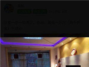 龍騰錦城3室 2廳 2衛1333元/月