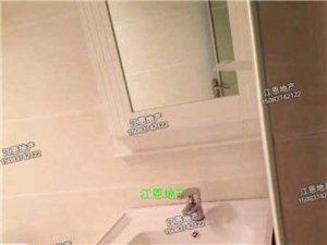龙昌商住大楼2室 2厅 1卫2000元/月