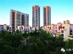 水榭丹堤3室精装修高楼层有证仅售73万