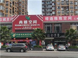 南区荟城二楼营业用房出售出租