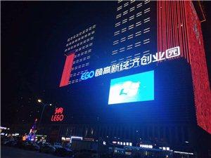 京南互联网大厦0室 0厅 0卫30万元