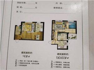 和美鑫苑1室 1厅 1卫48万元