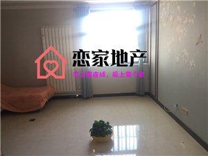 凤泉花园A区3室 2厅 2卫57万元