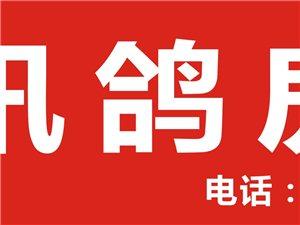 京城揽盛苑3室 2厅 2卫56万元