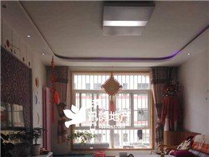 华阳小区3室 2厅 1卫50万元