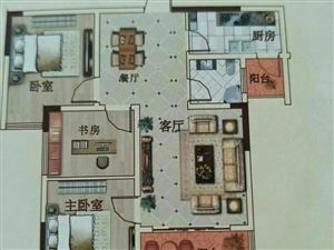 兖矿新城毛坯房3室 2厅 1卫38.8万元