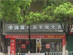 繁華商業區房東出租