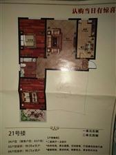 蓝波盛景2室 2厅 1卫65万元
