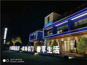 君臨蔚藍海岸3室 2廳 2衛58萬元