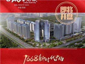 华南城1668时代广场1室 1厅 1卫28万元