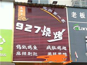 春申路旺铺出租3300元/月