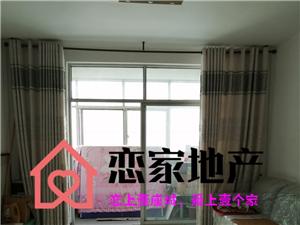 一楼养老房,凤鸣小区2室 2厅 1卫25.5万元