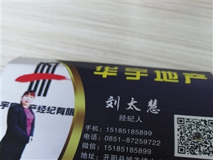 云开广场附近电梯房便宜出租3室 1厅 1卫13800元/月