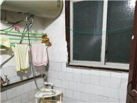 肖家院子可月付有热水器洗衣机床衣柜